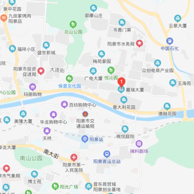 阳泉市山东商会地址